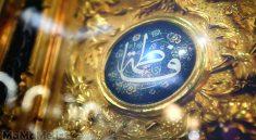 همسرداری-حضرت-زهرا