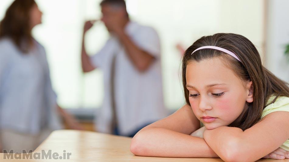 دعوای-پدر-و-مادر-جلوی-بچه-ها