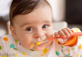 غذای-کمکی-نوزاد-10-ماهه