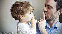 فحش-دادن-کودک