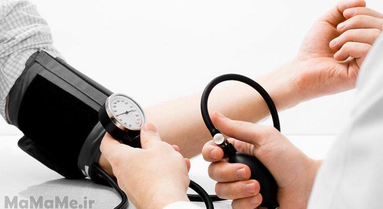 درمان-فشار-خون-بالا