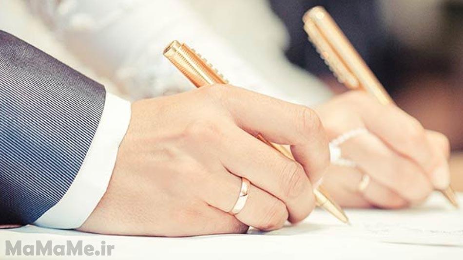 همسرداری در اسلام