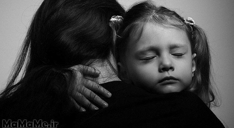 ترس-از-جدایی از مادر